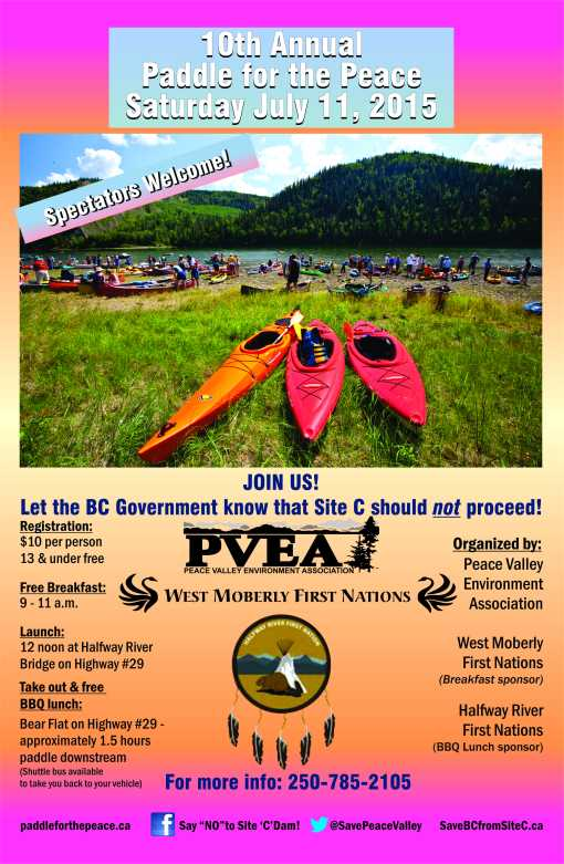 2015 paddle poster